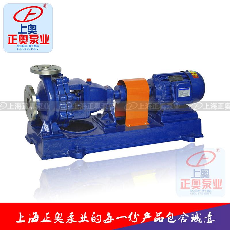正奥泵业IH型不锈钢耐腐蚀卧式离心泵