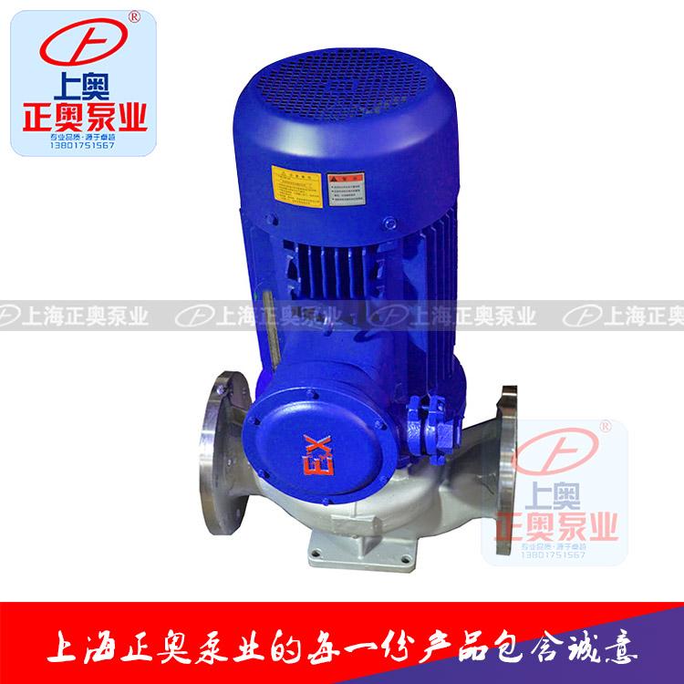 正奥泵业IHGB型防爆立式不锈钢清水管道离心泵