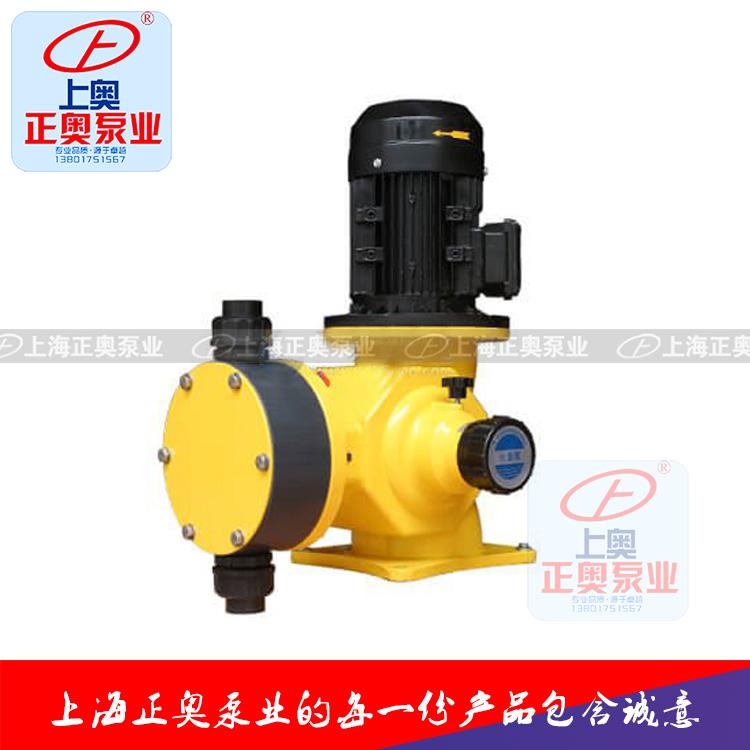 正奥泵业DJ-D型机械驱动隔膜式计量泵