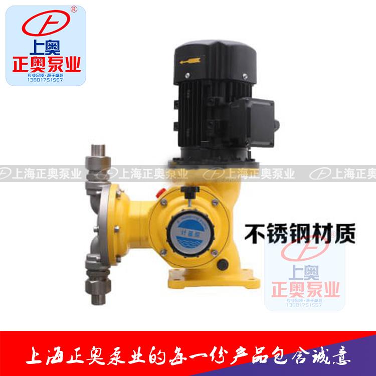 正奥泵业DJ-Z型电动隔膜式计量泵