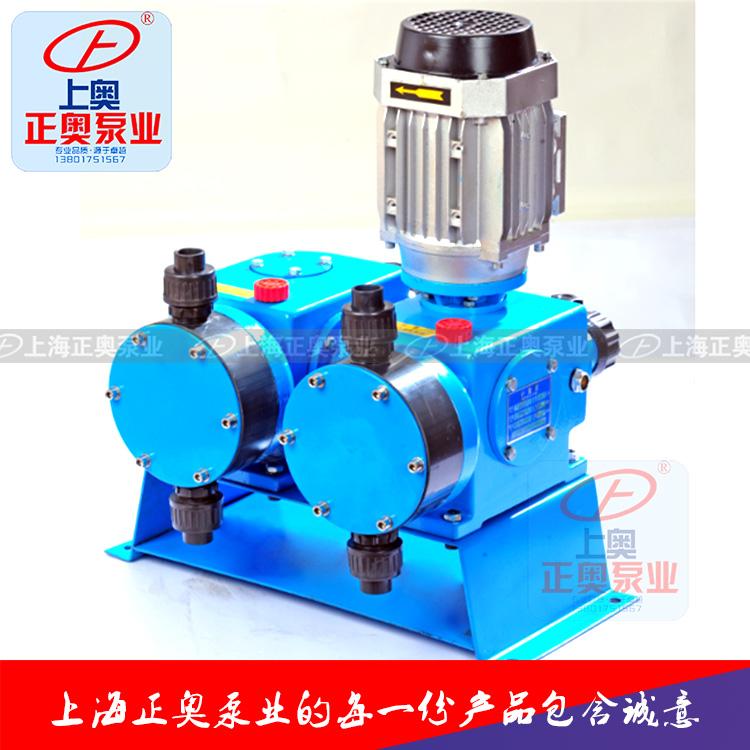 正奥泵业DJ-X2型机械驱动隔膜式计量泵