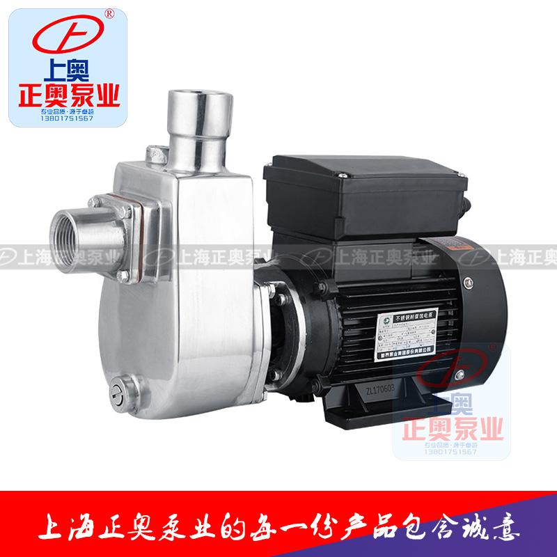正奥泵业WBZ型不锈钢耐腐蚀自吸泵