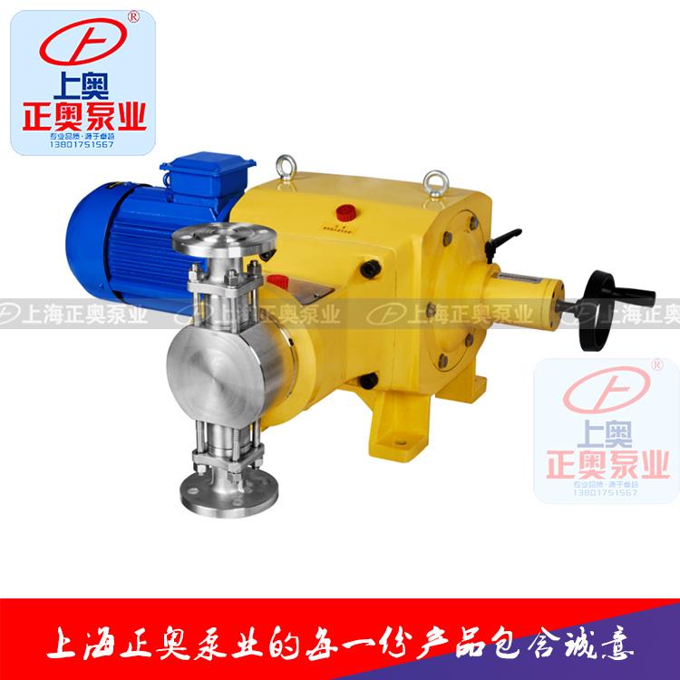 正奥泵业DZ-T型柱塞式计量泵