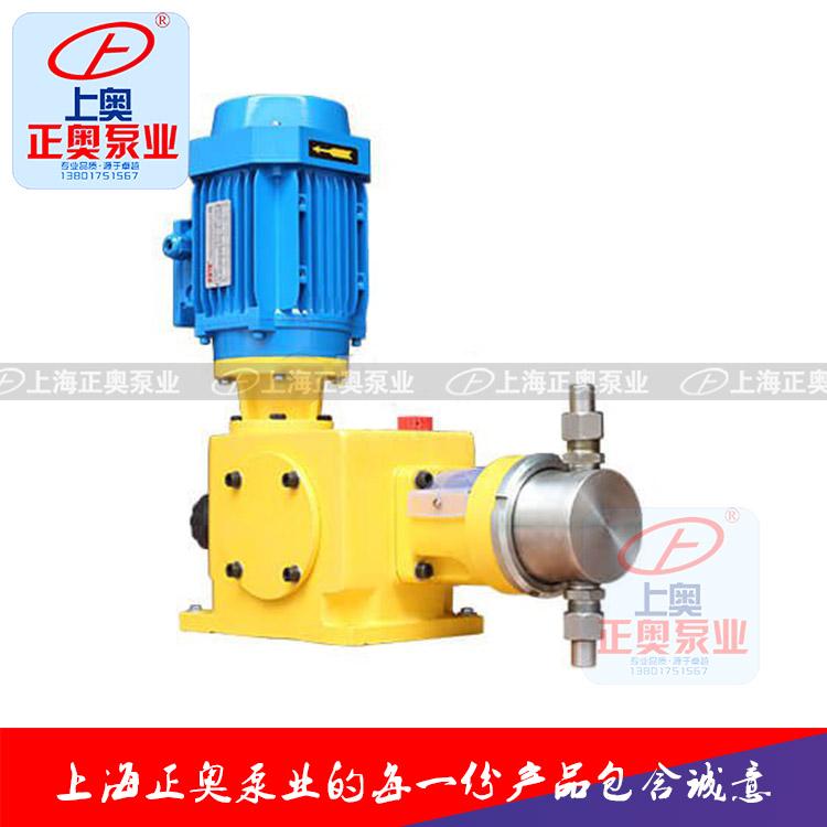正奥泵业DZ-Z型柱塞式计量泵