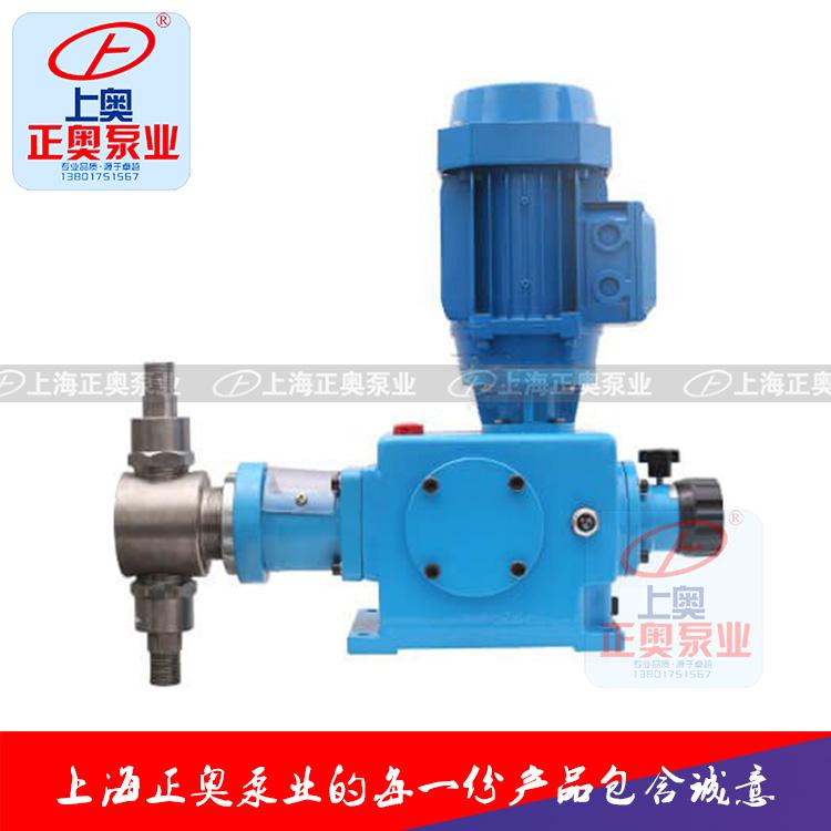 正奥泵业DZ-X型柱塞式计量泵