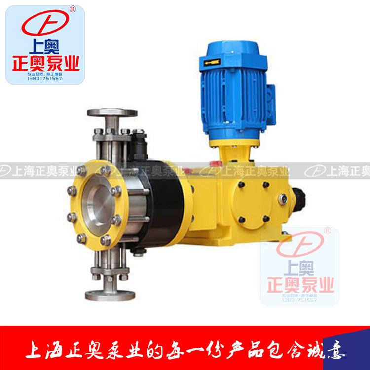 正奥泵业DY-Z型液压隔膜式计量泵