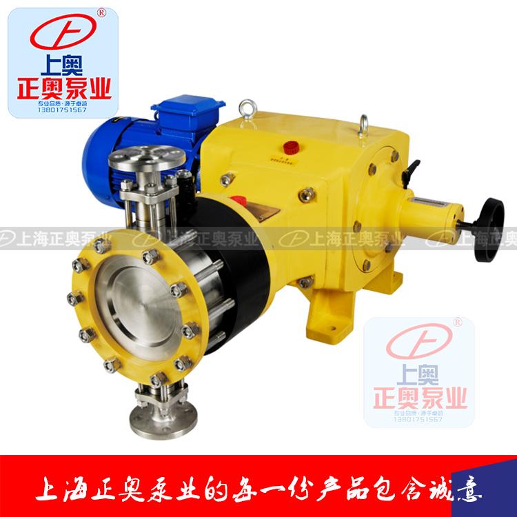 正奥泵业DY-T型液压隔膜式计量泵