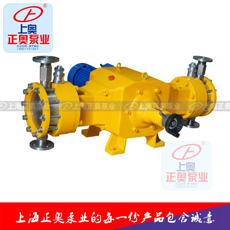 正奥泵业DY-D2型液压隔膜式计量泵