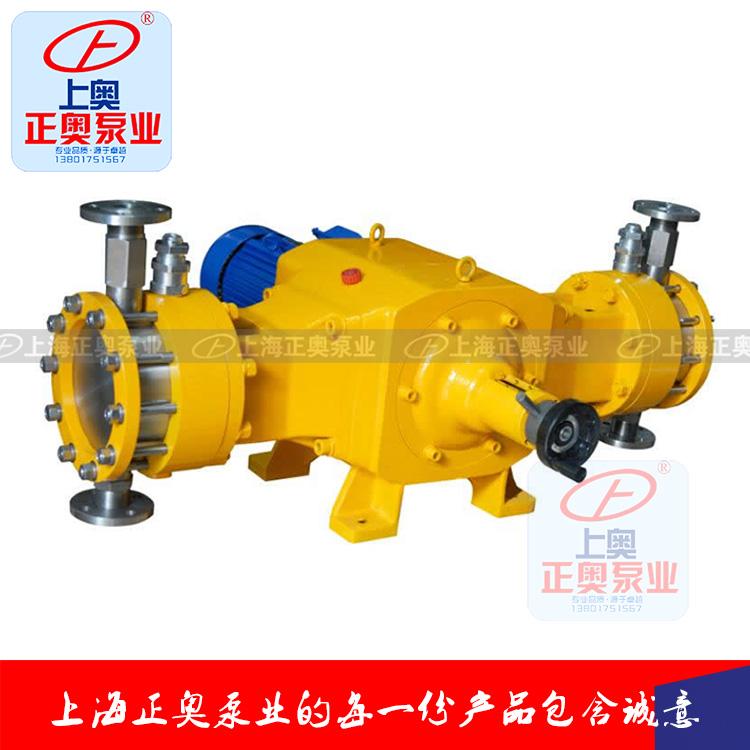正奥泵业DY-T2型液压隔膜式计量泵