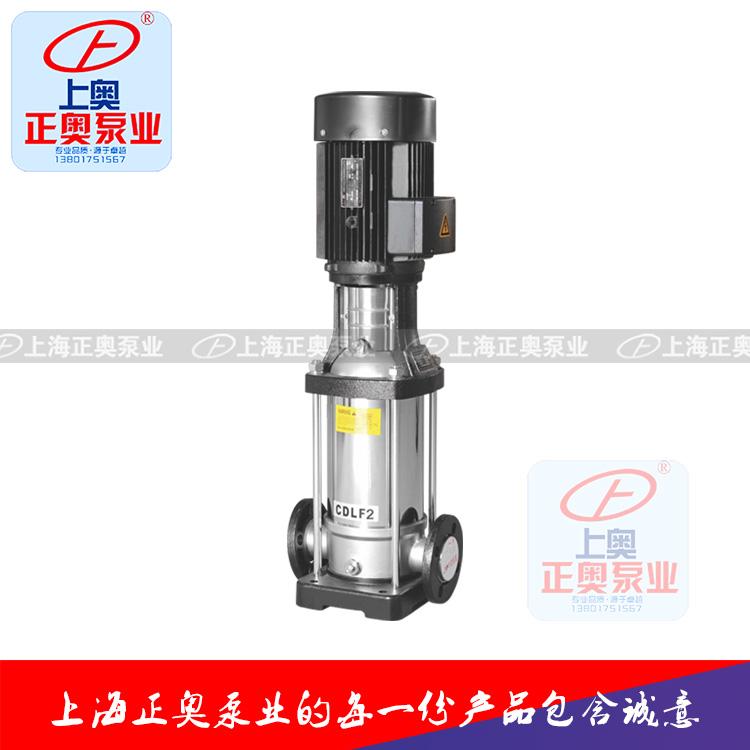 正奥泵业CDLF-1型不锈钢立式多级泵