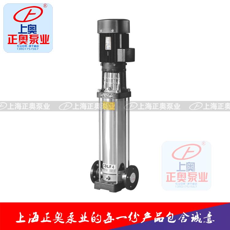 正奥泵业CDLF-4型不锈钢立式多级泵