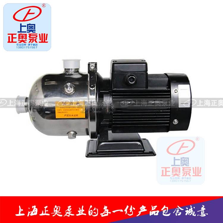 正奥泵业CHL轻型不锈钢多级离心泵