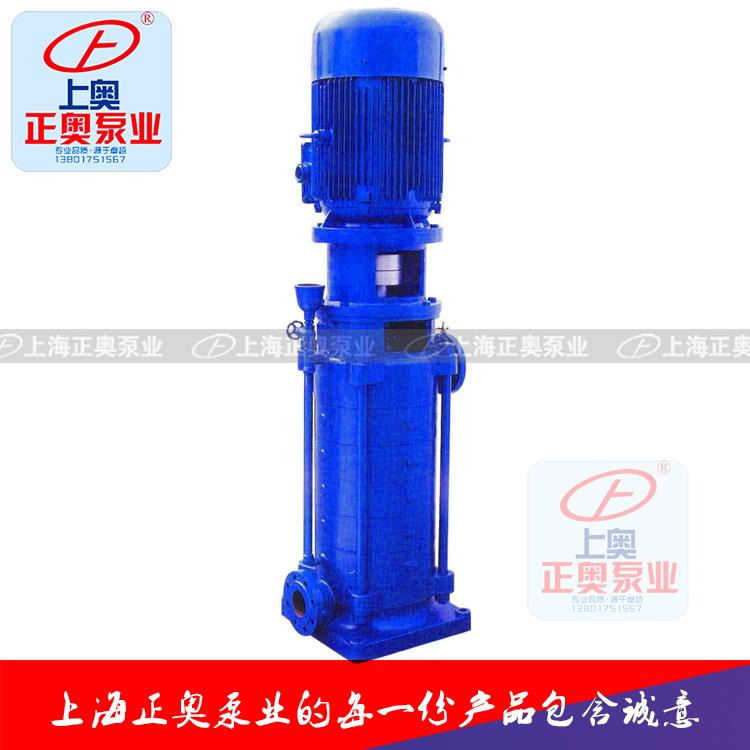 正奥泵业DL型立式多级离心泵
