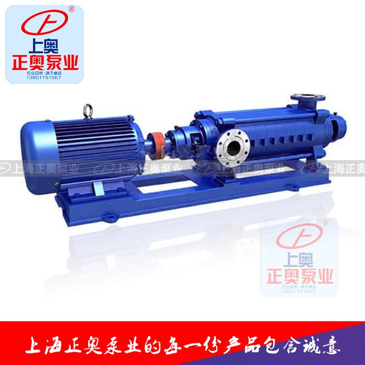 正奥泵业D型卧式多级离心泵