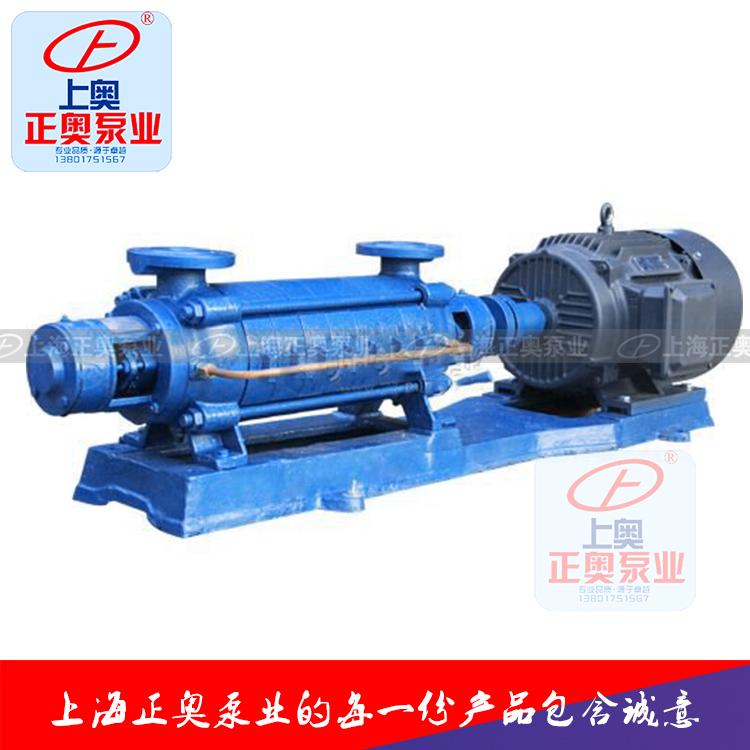 正奥泵业GC型多级锅炉给水泵