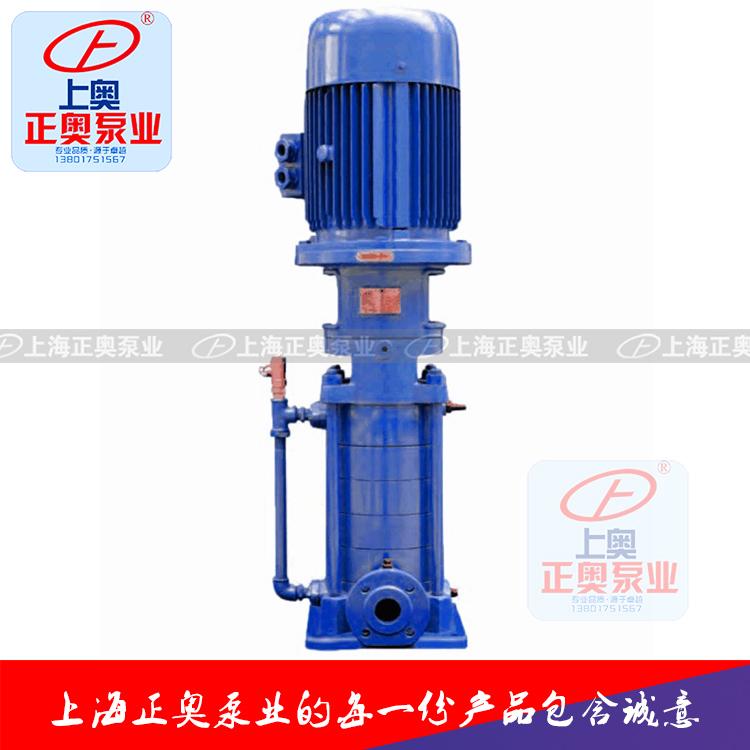 正奥泵业LG型高层建筑多级给水泵