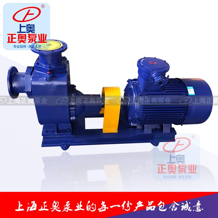 正奥泵业ZX型清水化工自吸泵