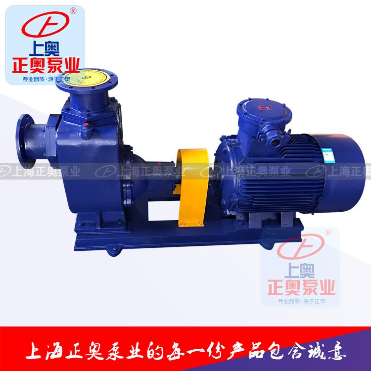 正奥泵业CYZ-A型轴联式铸铁自吸油泵