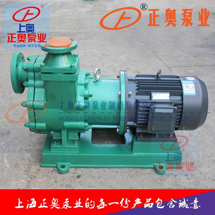 正奥泵业ZMD型氟塑料自吸式耐腐蚀磁力泵
