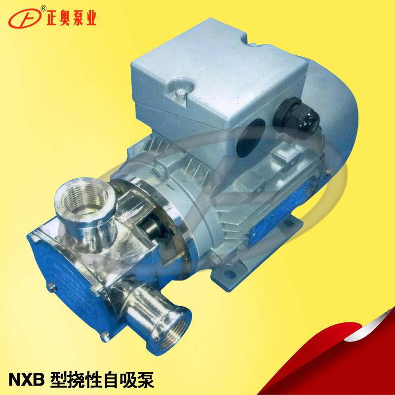 正奥泵业NZX型挠性转子果酱自吸泵