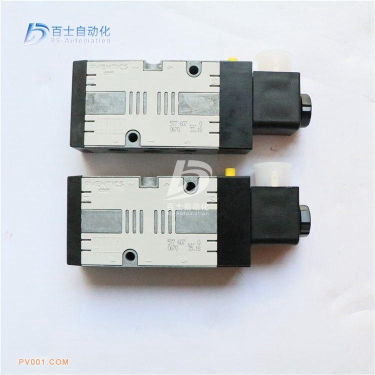 5776020220 AVENTICS二位五通电磁阀.JPG