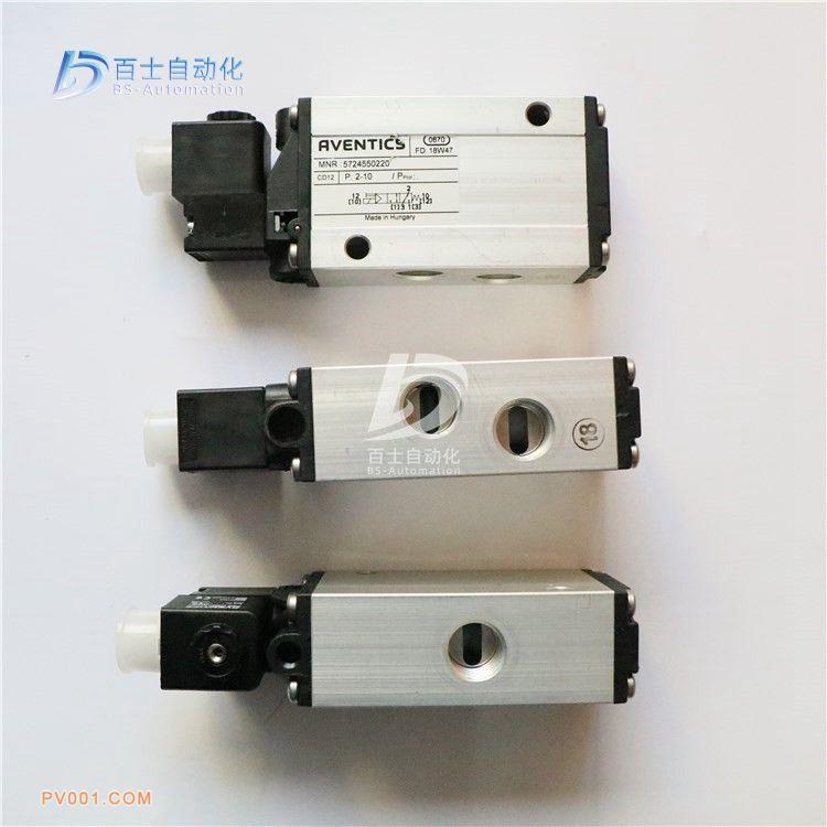 5724550220 AVENTICS二位三通电磁阀图片.JPG