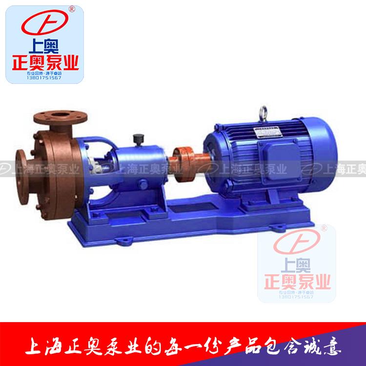 正奥泵业FS型卧式玻璃钢耐酸离心泵