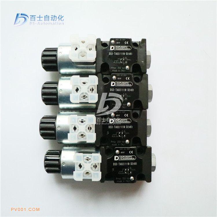 DS3-TA0211N-D24K1 DUPLOMATIC电磁阀.JPG