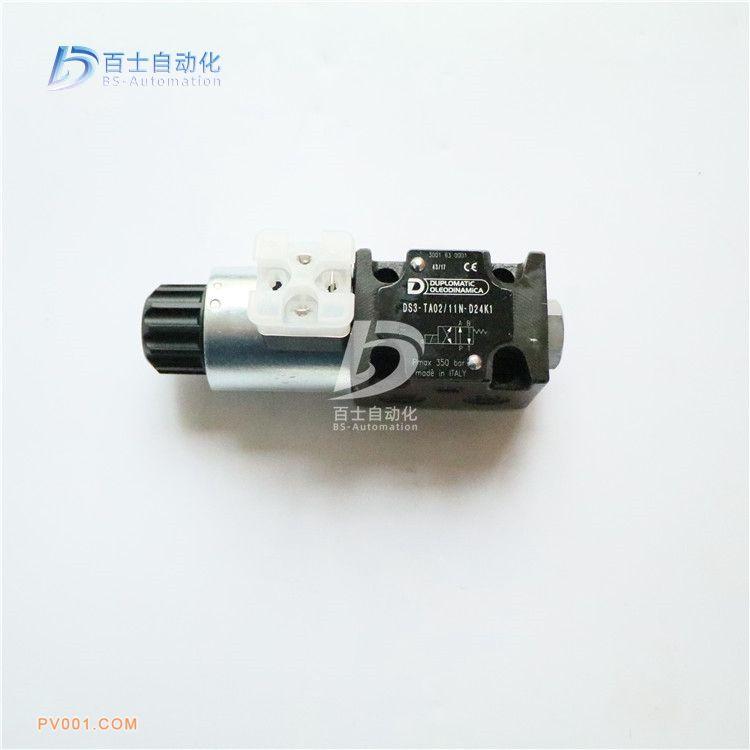 DS3-TA0211N-D24K1.JPG