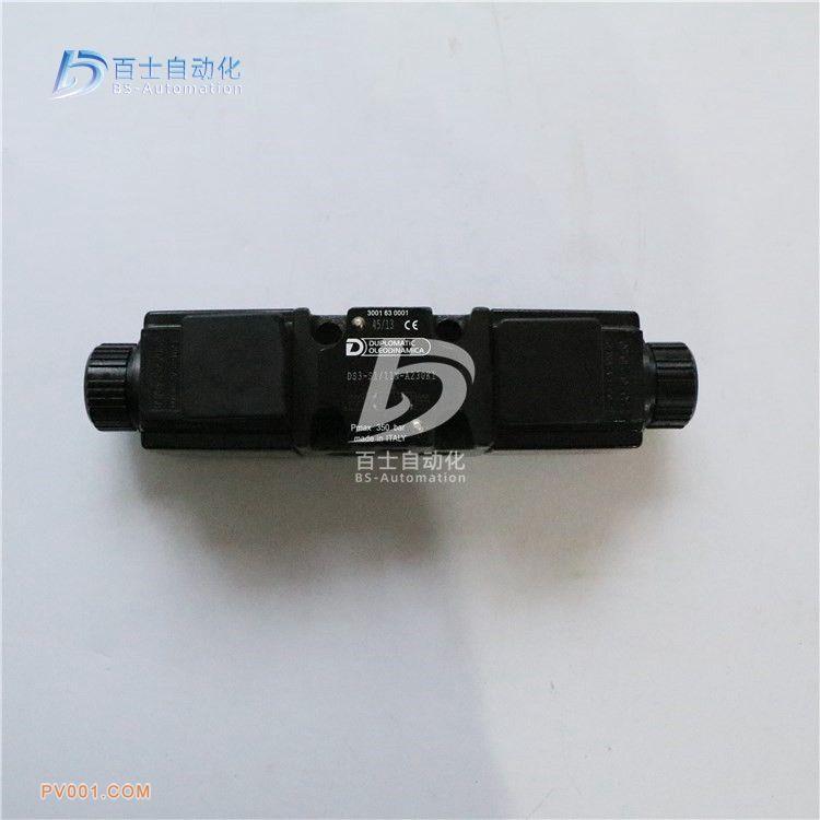 DS3-S111N-A230K1.JPG