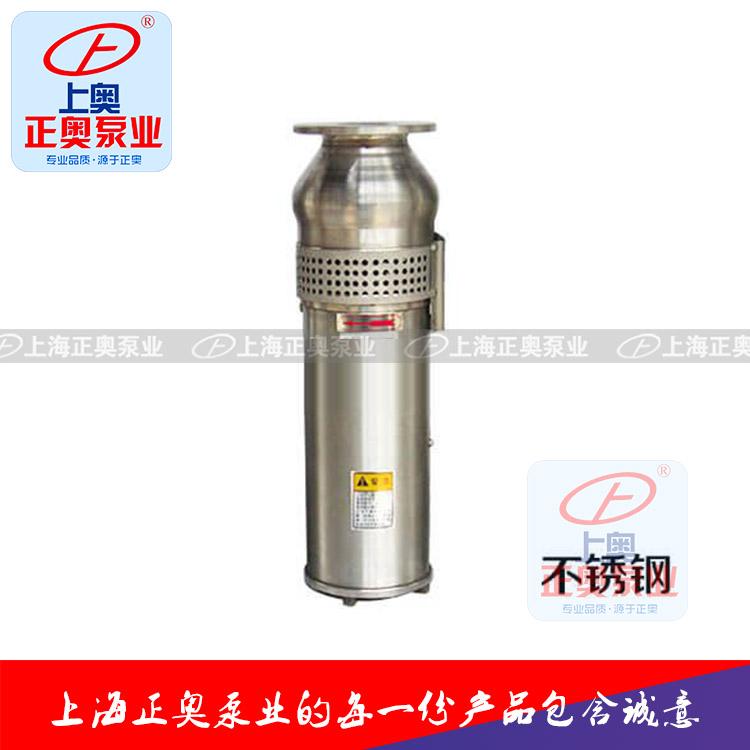 正奥泵业QSP型专用喷泉型不锈钢深井泵