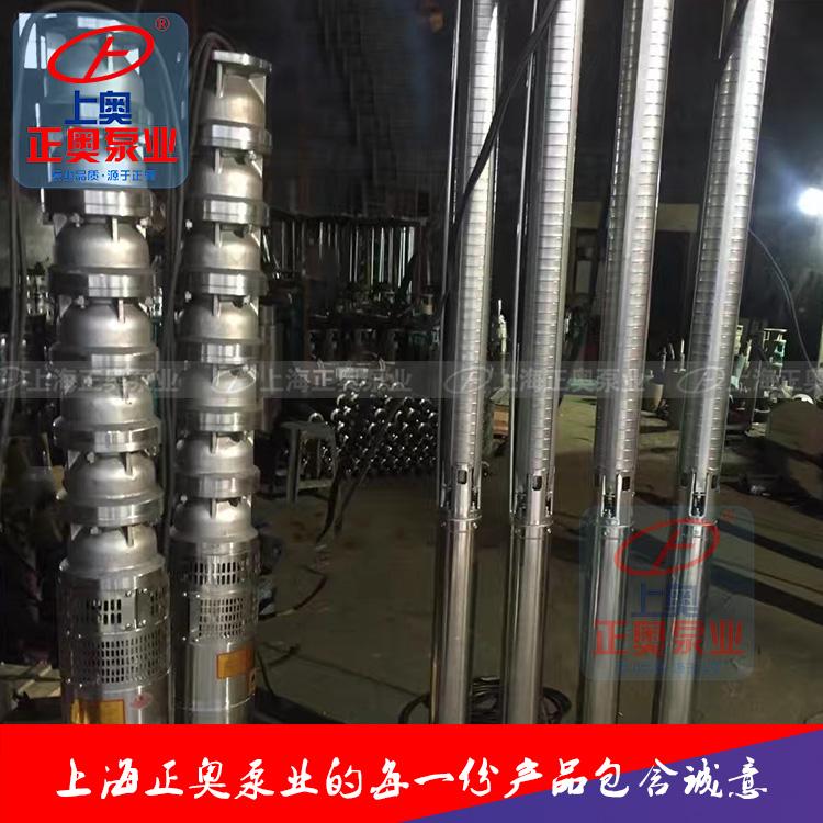 正奥泵业QJ型多级高扬程大流量不锈钢潜水泵