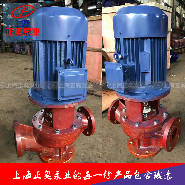正奥泵业SL型耐腐蚀玻璃钢立式管道泵