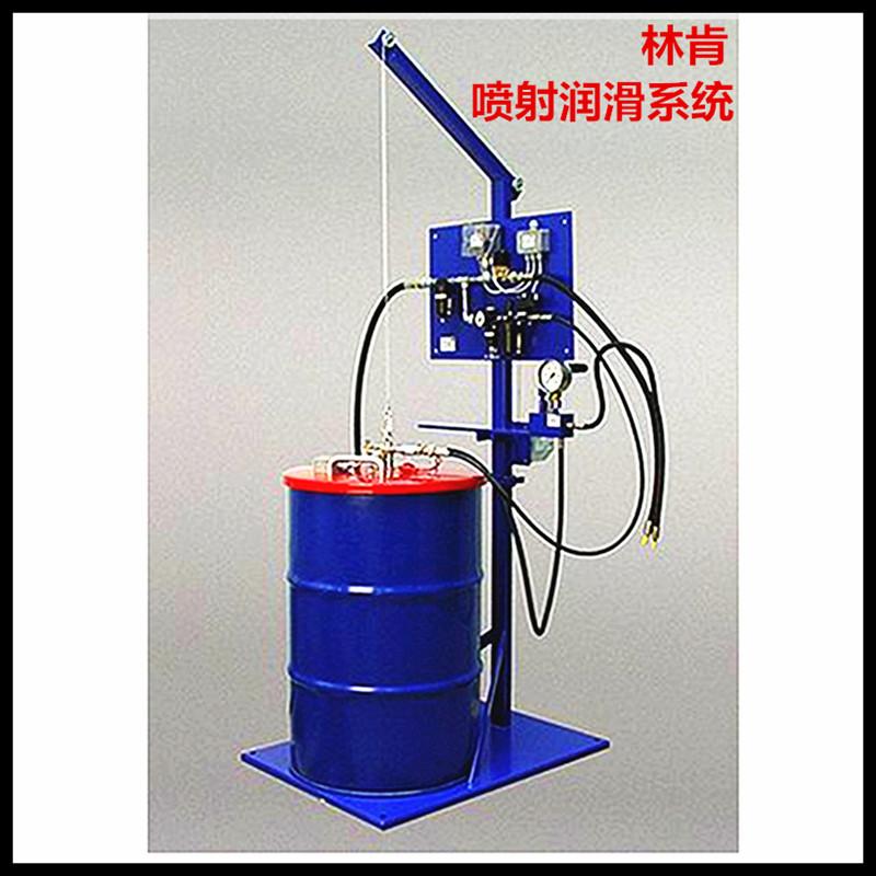 供应林肯润滑系统 油雾润滑