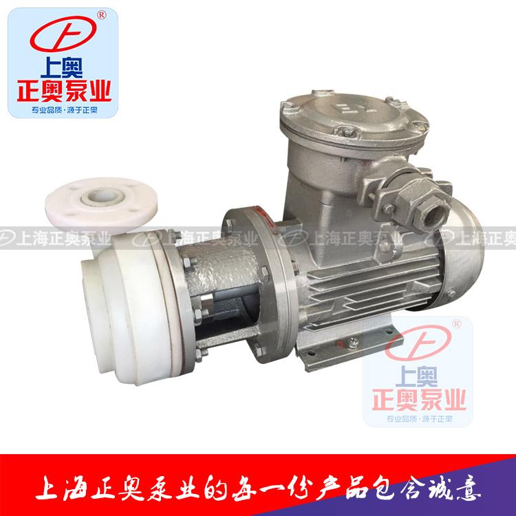 上海正奥PF50-40-145型强耐腐蚀离心泵防腐蚀水泵