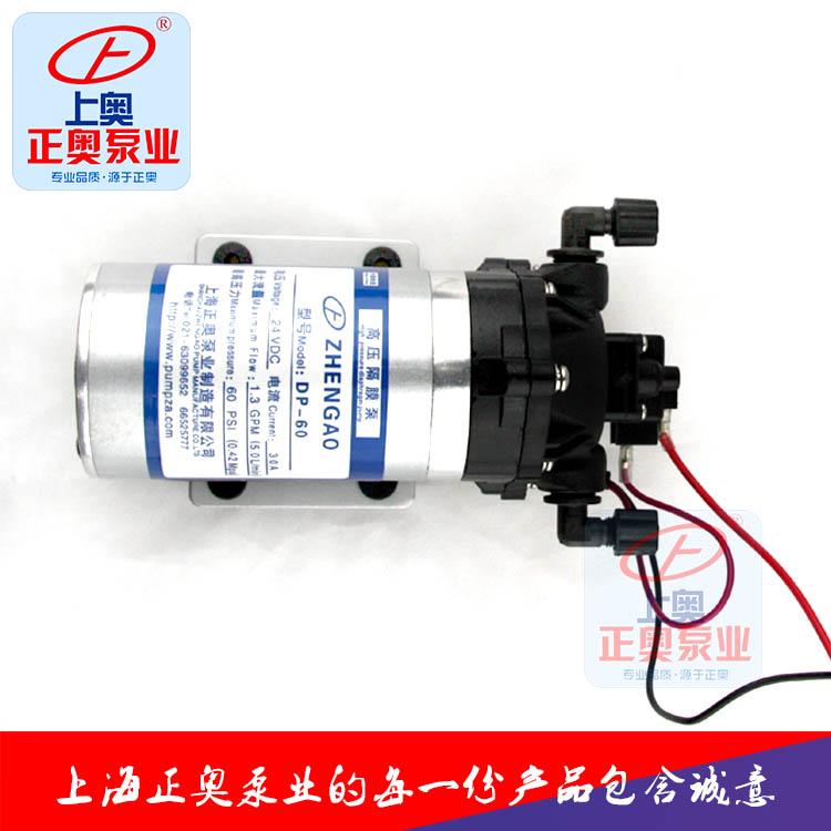 正奥泵业DP-60型12V塑料耐腐蚀微型隔膜泵