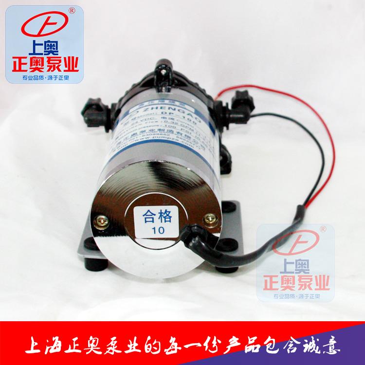 供��上海正�WDP-130微型塑料��痈裟け�12V高�弘��颖�