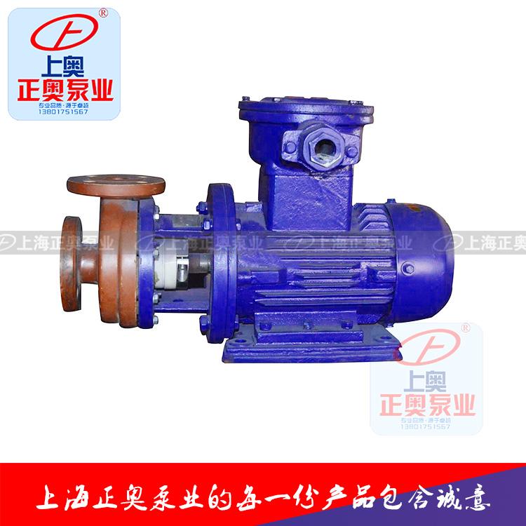 正奥泵业S型卧式玻璃钢耐腐蚀直连式离心泵