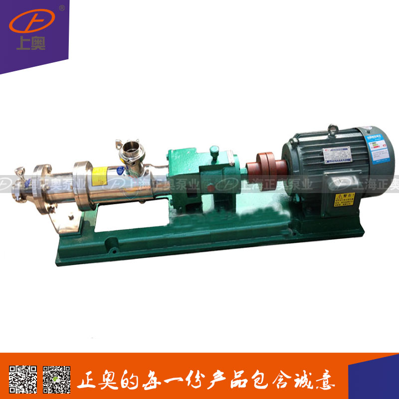 正奥泵业G型304不锈钢食品卫生级螺杆泵