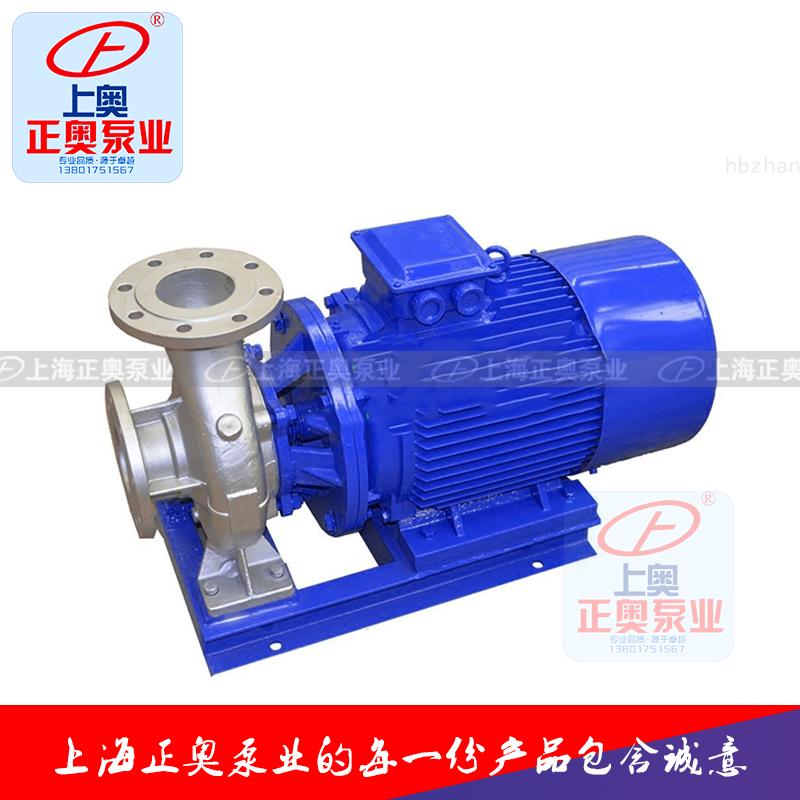 正奥泵业ISWH型卧式单级单吸不锈钢化工离心泵