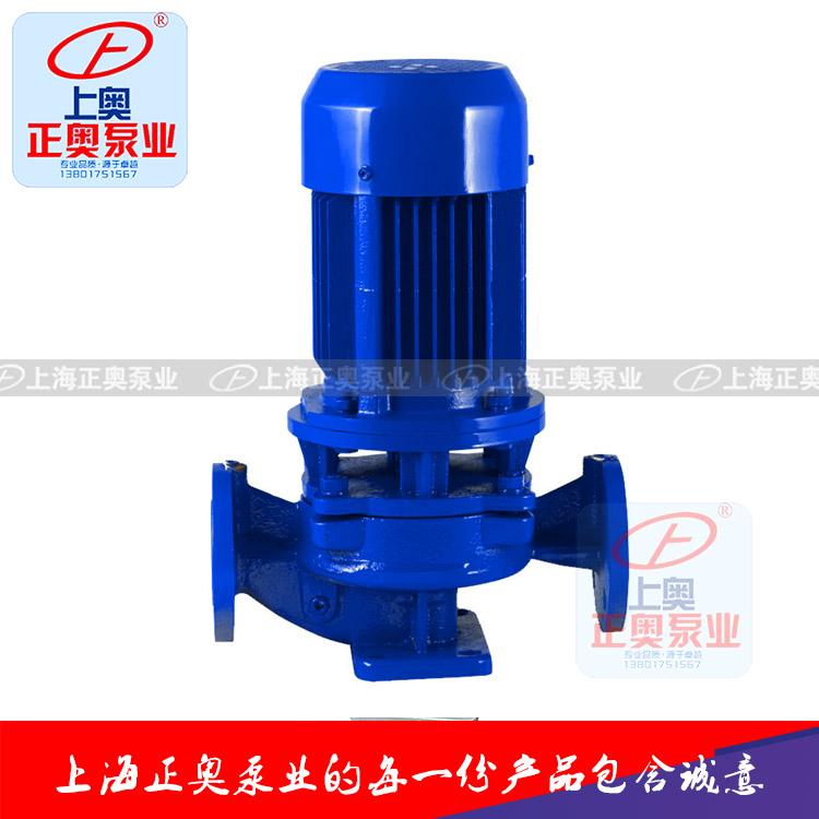 正奥泵业ISG型立式铸铁管道离心泵