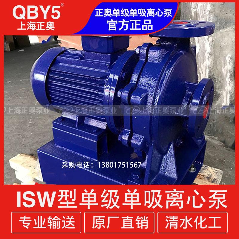 正奥泵业ISW型卧式铸铁管道离心泵
