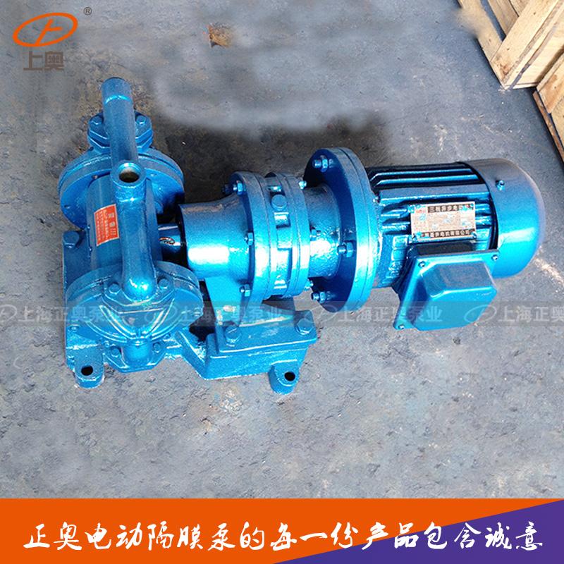 正奥泵业DBY-40Z型铸铁电动隔膜泵配丁晴/四氟膜片