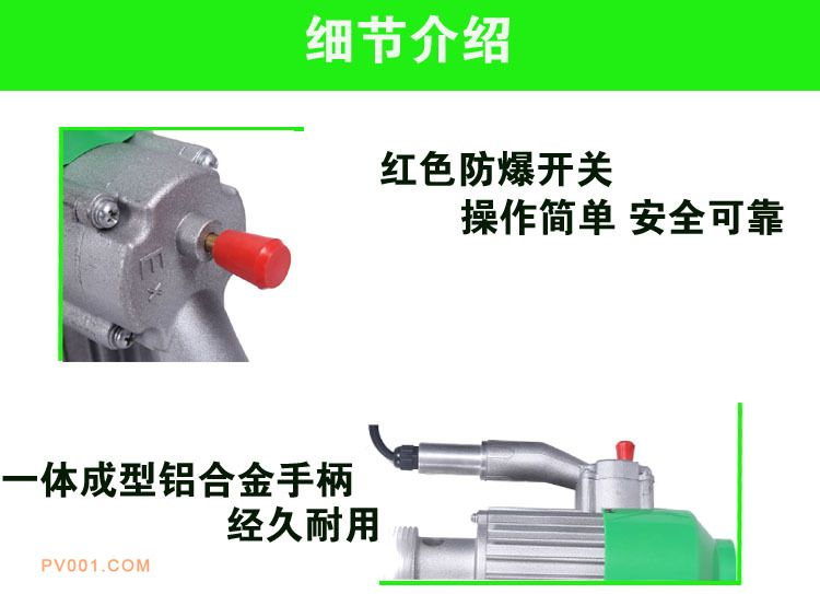 JK-3BP油桶泵-0008