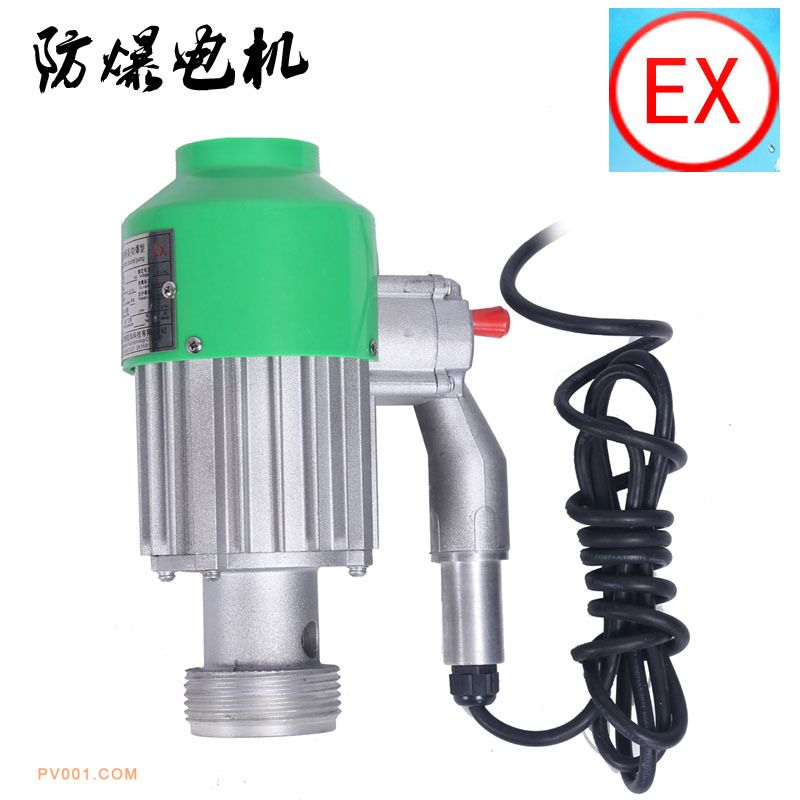 JK-3BP油桶泵-00014