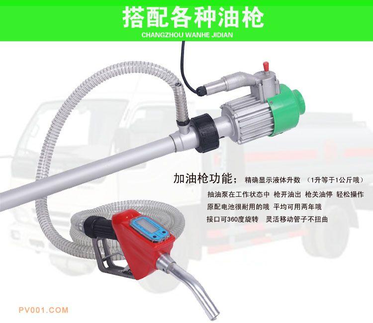 JK-3BP油桶泵-0003
