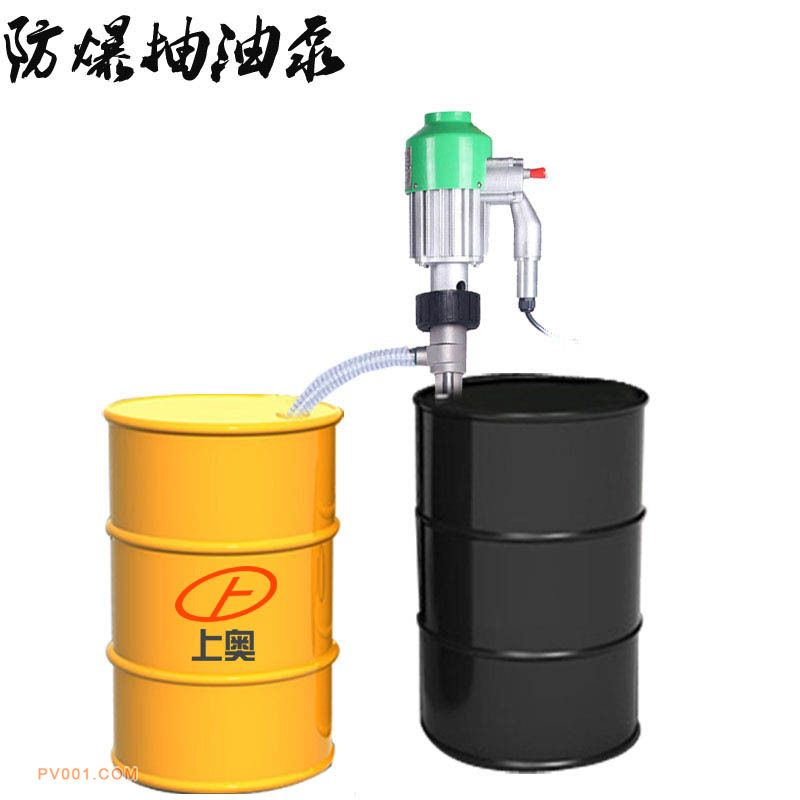 JK-3BP油桶泵-0009