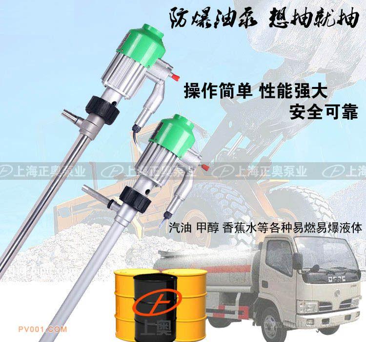 JK-3BP油桶泵-00017