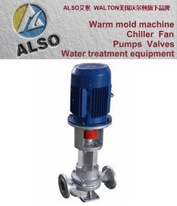进口立式导热油泵