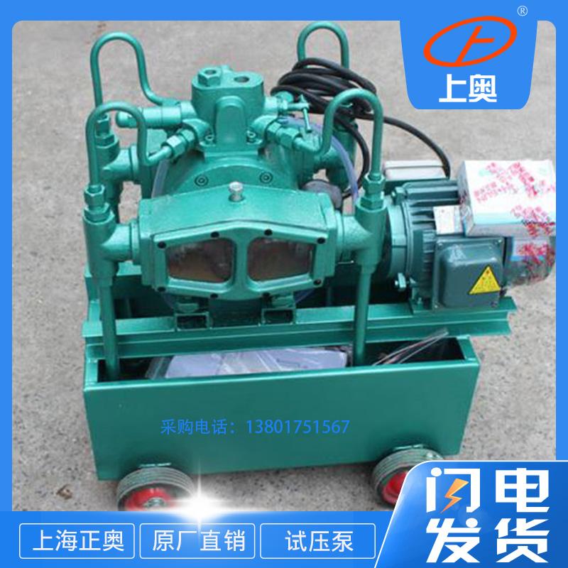 正奥泵业4DSY-100/10型电动试压泵铸铁水压测试泵